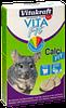 Витаминно-минеральная добавка для шиншилл Витакрафт Кальцифит Vitakraft Calcifit 31 табл.