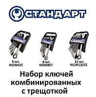 Набор ключей рожково-накидных с трещоткой комбинированных  8-19мм 12ед. на холдере СТАНДАРТ NGW12STE (Индия)