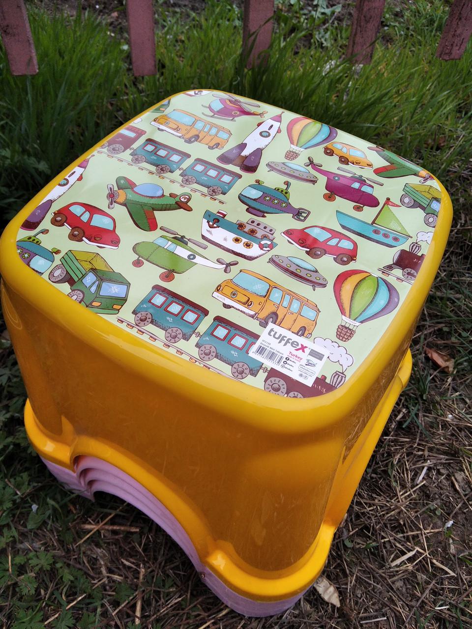 Табурет дитячий стілець-підставка Стілець-стільчик дестких, стільчик ТР 2130 Туреччина жовтий