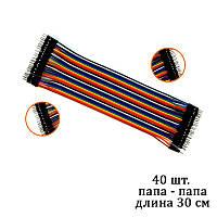 Arduino соединительные провода 40 шт. длина 30 см (Male to Male)
