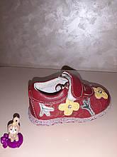 Кросівки дитячі для дівчинки р. 20 ТМ М&М