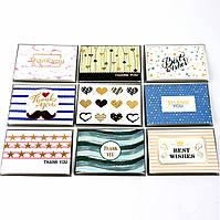 Дизайнерская мини открытка С КОНВЕРТОМ 497-2 (0301), МИКС расцветок, 120*80мм. Продажа кратно 9 шт!