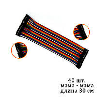 Проводов для Arduino 40шт. длина 30 см (Female to Female)