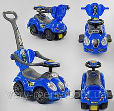 Машина-толокар Joy з батьківською ручкою (синій колір)