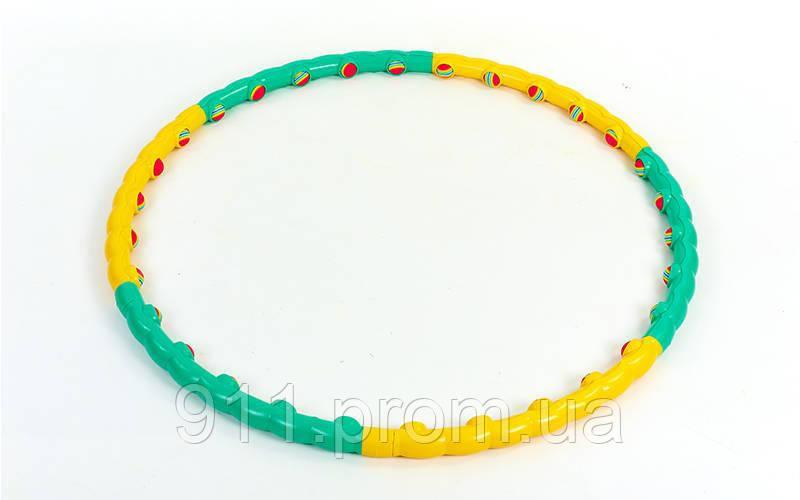Обруч массажный Hula-Hoop Color Ball, оригинал