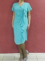 Нарядное коктейльное платье-футляр, батал, из бирюзового, голубого шифона, на свадьбу, на выпускной, вечернее
