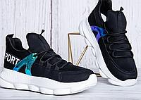 Черные женские кроссовки на белой подошве