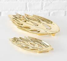 Набор из 2 декоративных блюд Золотистые листья