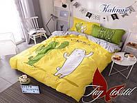 Комплект подросткового постельного белья ТМ TAG 1.5 Кактус