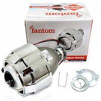 Биксеноновые линзы Fantom FT Bixenon lens 2,5