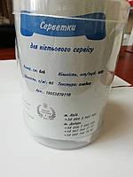 Серветки  спанлейс 6х6см гладкі 400шт в банці
