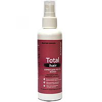 Эффективный спрей для укрепления и роста волос Total Hair activator спрей активатор для волос, тотал хеир