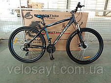 "Горный велосипед 26 дюймов Azimut Spark FRD рама 20 "" BLACK-BLUE, фото 2"