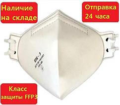 Респиратор БУК 3 FFP3/BUK FFP3 без клапана защитный антивирусный 10 шт