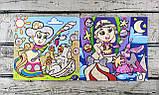 Раскраски Водные. Цветной фон. Принцессы 64540+ БАО Украина, фото 3