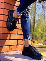 Женские кожаные кроссовки черные, женские кеды кожаные 36,37,38,39,40,41 размер