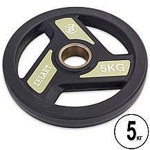 Набор полиуретановых олимпийских дисков (блинов) 80 кг, фото 3