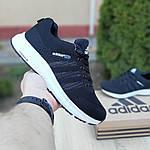 Мужские кроссовки Adidas NEO (черно-белые) 10077, фото 2