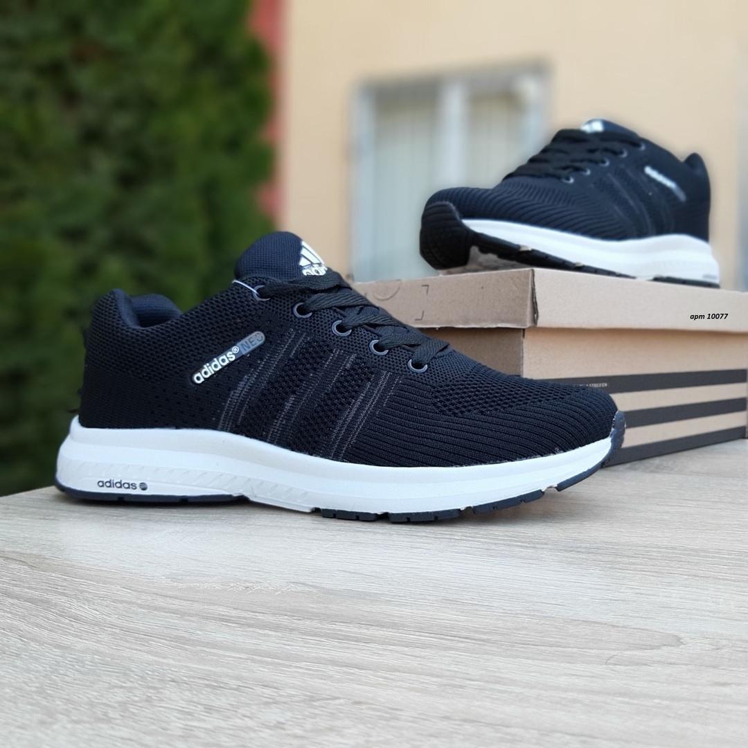 Мужские кроссовки Adidas NEO (черно-белые) 10077