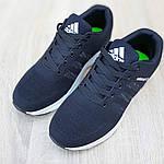 Мужские кроссовки Adidas NEO (черно-белые) 10077, фото 7