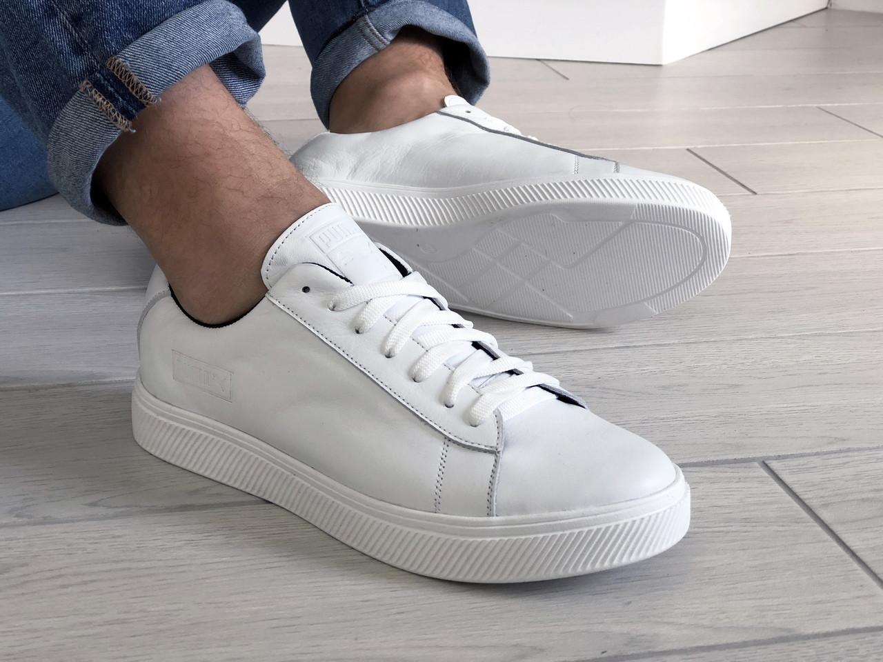 Мужские кожаные кроссовки Puma (белые) 9231
