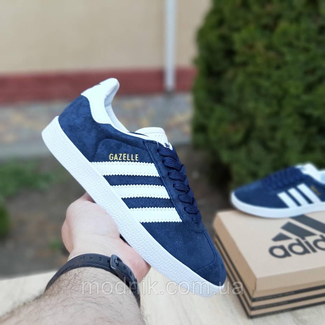 Женские кроссовки Adidas Gazelle (сине-белые) 20063