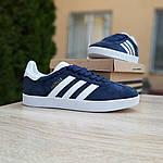 Женские кроссовки Adidas Gazelle (сине-белые) 20063, фото 3