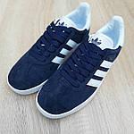 Женские кроссовки Adidas Gazelle (сине-белые) 20063, фото 4