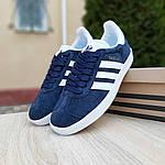 Женские кроссовки Adidas Gazelle (сине-белые) 20063, фото 6