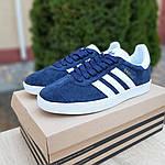 Женские кроссовки Adidas Gazelle (сине-белые) 20063, фото 7