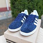 Женские кроссовки Adidas Gazelle (сине-белые) 20063, фото 8