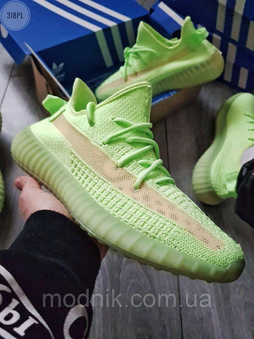 Мужские кроссовки Adidas Yeezy Boost 350 Glow Люминисцентные - 318PL
