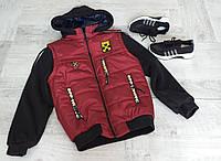 Куртка-Трансформер для мальчика