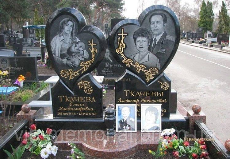 Памятник Сердце ПС-151