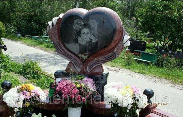 Памятник Сердце ПС-152