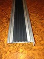 Противоскользящая накладка на ступени АПРУ (Г-образная алюминиевая)