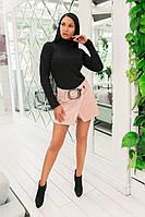Юбка-шорты замшевые короткие прямые на запах с широким поясом и пряжкой. Р-р.44,46,48,50 Код 904В
