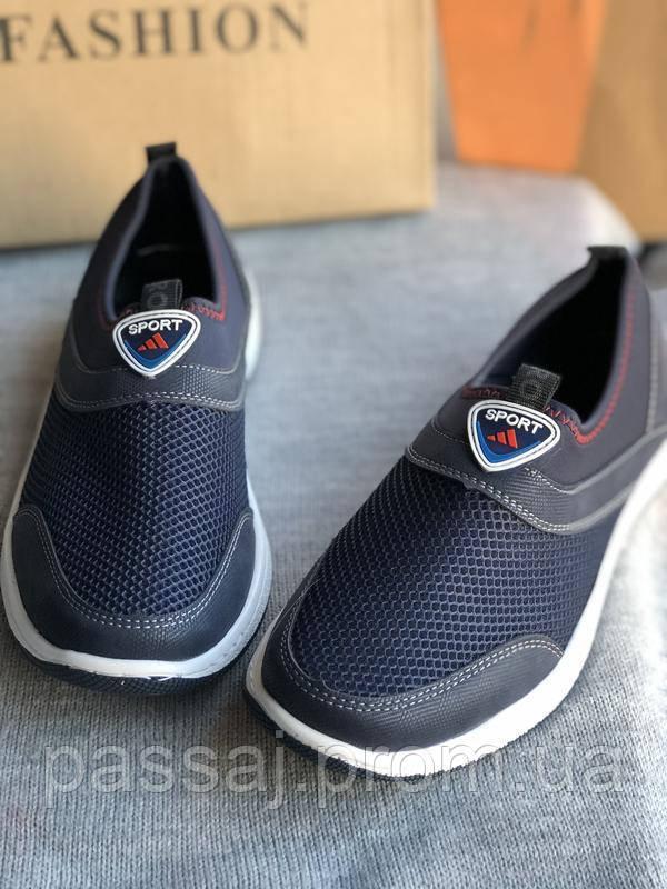 Синие мужские мокасины, кроссовки без шнурков
