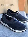 Синие мужские мокасины, кроссовки без шнурков, фото 5