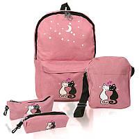 Городской рюкзак для девочек 4 предмета котики Розовый