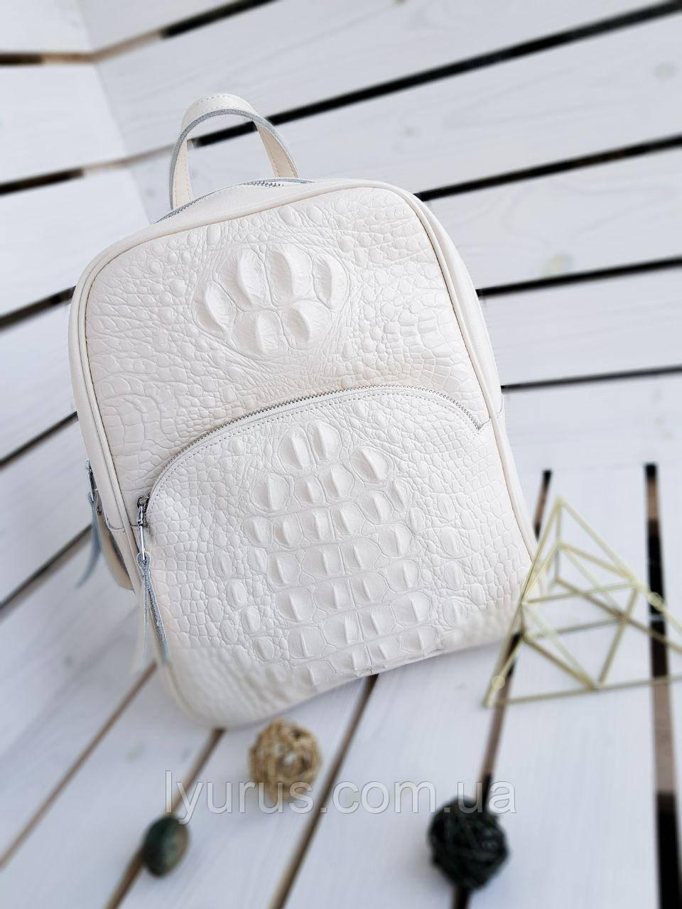 Кожаный женский рюкзак размером 35х29х12 см Бежевый (01120)
