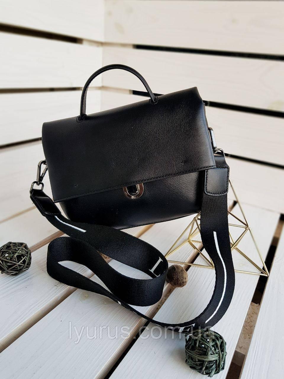 Шкіряна жіноча сумка розміром 24х18 см Чорна (01124)