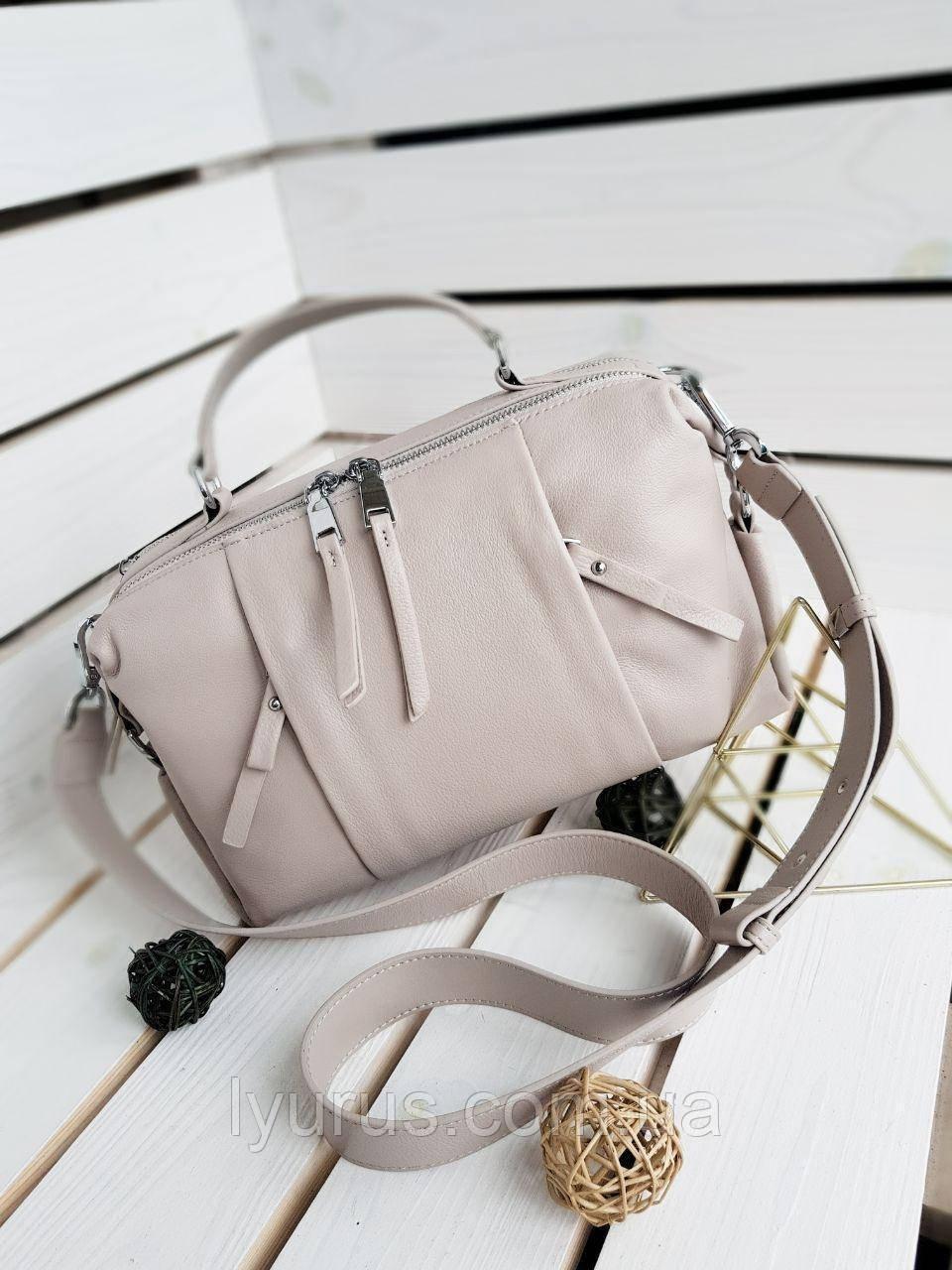 Кожаная женская сумка размером 27х21 см Бежевая (01104)