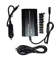Универсальное автомобильное зарядное устройство для ноутбуков адаптер 220В 120W Ukc 901 переходники 152636