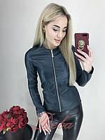 Піджак - куртка жіноча