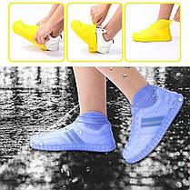 Силиконовые чехлы для обуви от дождя и грязи Синий S, фото 2