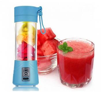 Блендер Smart Juice Cup Fruits 380мл Синій