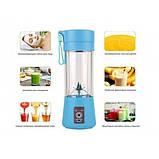 Блендер Smart Juice Cup Fruits 380мл Синий, фото 2