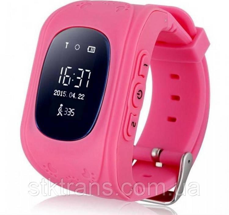 Детские смарт-часы Smart Watch Q50 Розовые (14-SBW06)