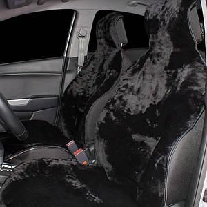 Автомобильные Накидки из Уругвайского меха передние, Накидка на сиденье авто, мутон премиум (Серый) передние